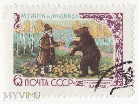 znaczek ruski z 1961r 6k. CCCP