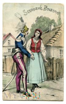 Duże zdjęcie Ułan i Dziewczyna , 1914