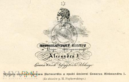 Winieta okolicznościowa dot. śmierci Aleksandra I