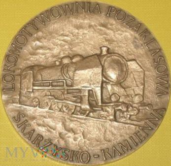 """Pociąg międzynarodowy """"KARPATY"""""""