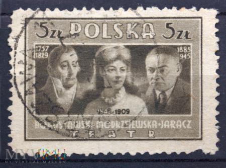 PL 458A-1947