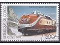 Zobacz kolekcję Znaczki pocztowe - Kongo