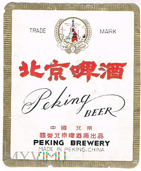 peking beer