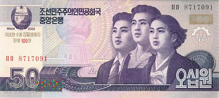 Korea Północna - 50 wonów (2012)