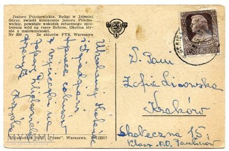 Zapora na jez. Plichowickim - 1955