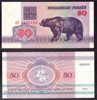 Białoruś, 50 rubli 1992r.