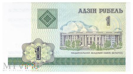 Białoruś - 1 rubel (2000)