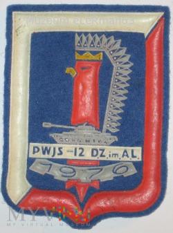 Polska Wojskowa Jednostka Specjalna 1976