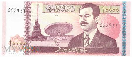 Irak - 10 000 dinarów (2002)