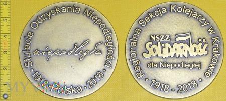 Medal kolejowy - związkowy rocznicy Niepodległości