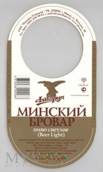 Keg, Mińsk