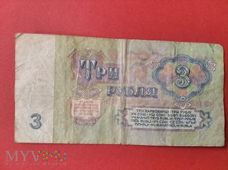 Duże zdjęcie Ruble z lat 80-tych