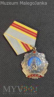 ZSRR Order - Trud Pracy II Klasy _ Nr:10987