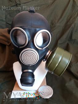 Maska przeciwgazowa PG-7 (PMK-2)