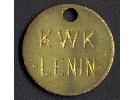 KWK Lenin