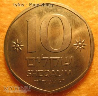 10 SHEQALIM Theodor Herzl - IZRAEL (1984)