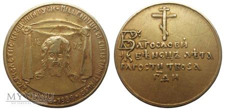 Millenium Chrztu Rusi medal 1988