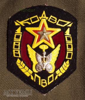 Oznaka rezerwisty wojsk samochodowych