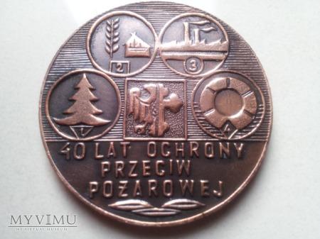 Duże zdjęcie 40 lat Ochrony Przeciwpożarowej - KWSP Opole 1985