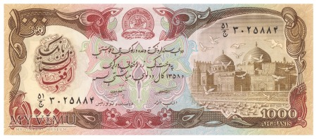 Afganistan - 1 000 afgani (1979)
