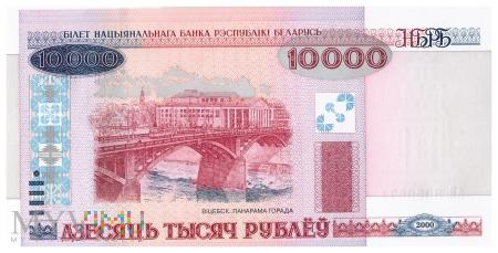 Białoruś - 10 000 rubli (2011)