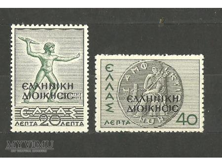 Elliniki Dioiknsis