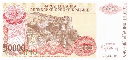 Chorwacja - 50 000 dinarów (1993)