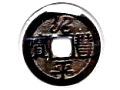 Zobacz kolekcję VIII.78 Dynastia TRAN