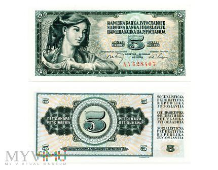 5 Dinara 1968 (AA 628407), odmiana A