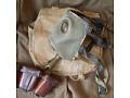 Zobacz kolekcję Sprzęt przeciwgazowy