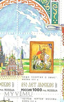 850 lat Moskwy.