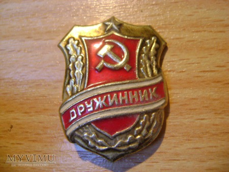 radziecka odznaka