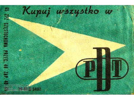 Duże zdjęcie KUPUJ W PDT II