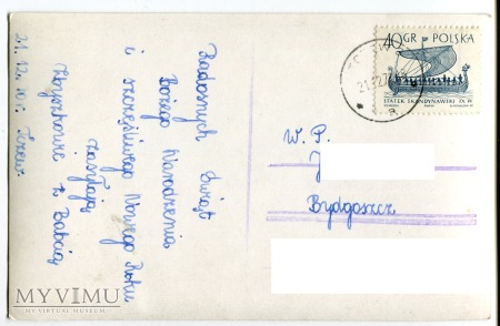 PRL Święta Rodzina Stajenka 1970 pocztówka