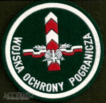 Duże zdjęcie Nadbużańska Brygada WOP – Chełm