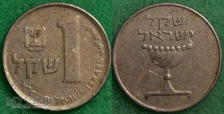 Izrael, 1 shegel 1981