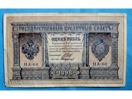 1 Rubel z 1898r