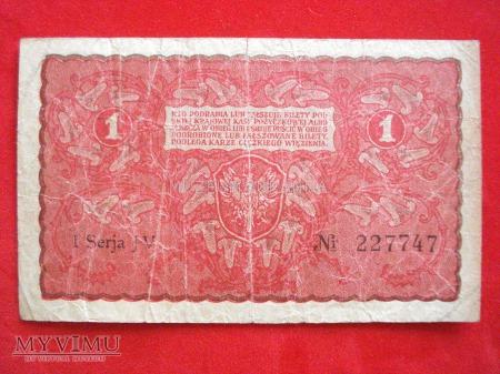1 marka polska 1919 rok