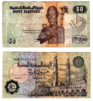 Egipt, 50 piastrów