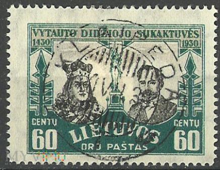 Vytautas-Smetona.