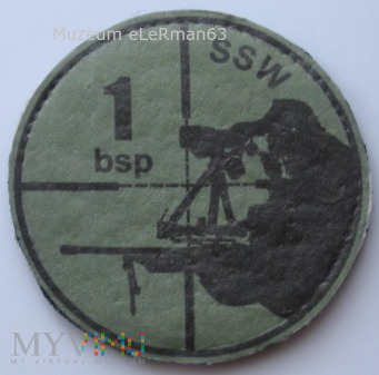 Sekcja Strzelców Wyborowych 1 bsp. Rzeszów