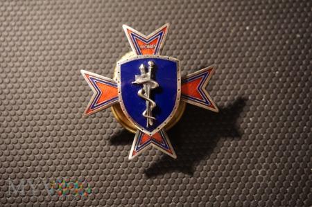 Wojskowy Ośrodek Medycyny Prewencyjnej - Bydgoszcz