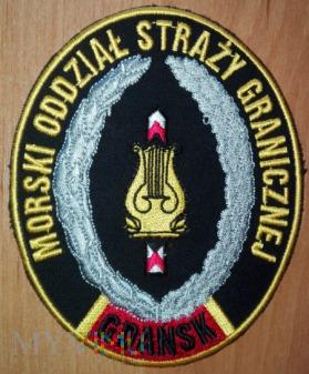 Morski oddział SG - Gdańśk