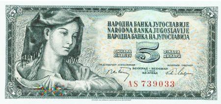 Jugosławia - 5 dinarów (1968)