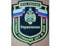 Zobacz kolekcję Obrona Cywilna - Rosja