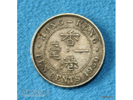10 Cents 1950 r. Hong-Kong