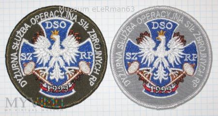 Dyżurna Służba Operacyjna Sił Zbrojnych RP.