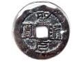Zobacz kolekcję VIII.79 Dynastia HO
