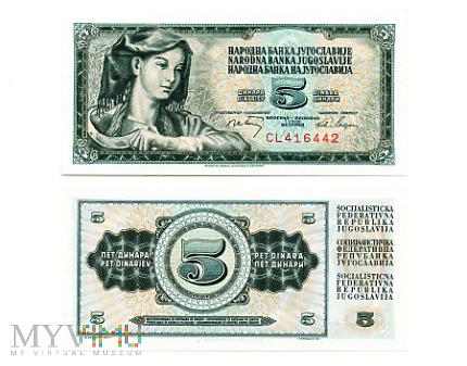 5 Dinara 1968 (CL 416442), odmiana B
