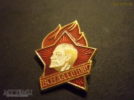 odznaka Lenin Zawsze Gotów